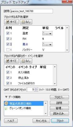 bhw_jap_2
